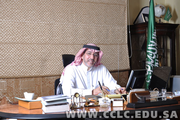 ملتقى تعليم الاطفال منارات الرياض